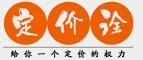 深圳市定价诠战略营销咨询有限公司